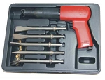 Chicago Pneumatic CP7150K, Heavy Duty Pistol Grip Air Hammer with Chisels
